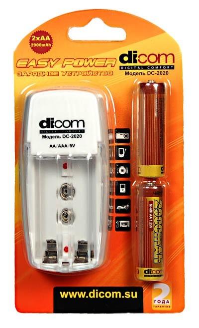 Зарядное устройство Dicom Easy Power DC2020+2ак/2500