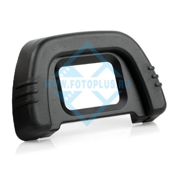 Наглазник Dicom EN1 для Nikon DK-21 (D90/80/70/60, D300/200...F85/60/55)