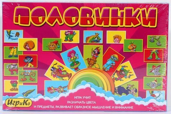 Игра Добрые игрушки Половинки