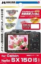 Защитная пленка на ЖК экран с антибликовым слоем Canon EOS PS SX 150IS