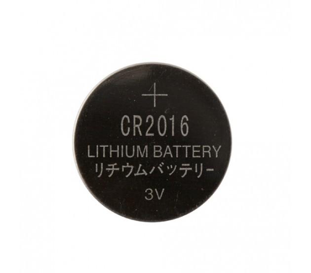 Fujitsu CR2016