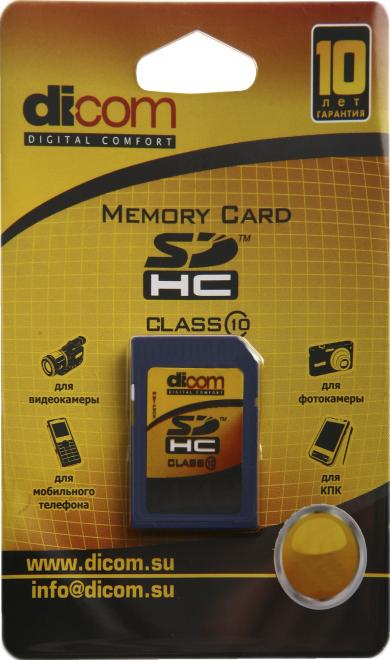 Карта памяти Dicom SDHC 16Gb  Class 10