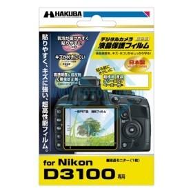 Защитная пленка Nikon D3100