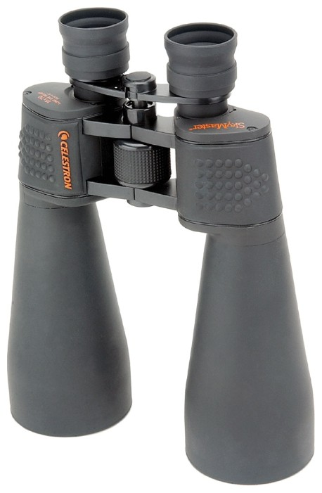 Бинокль SkyMaster 15x70