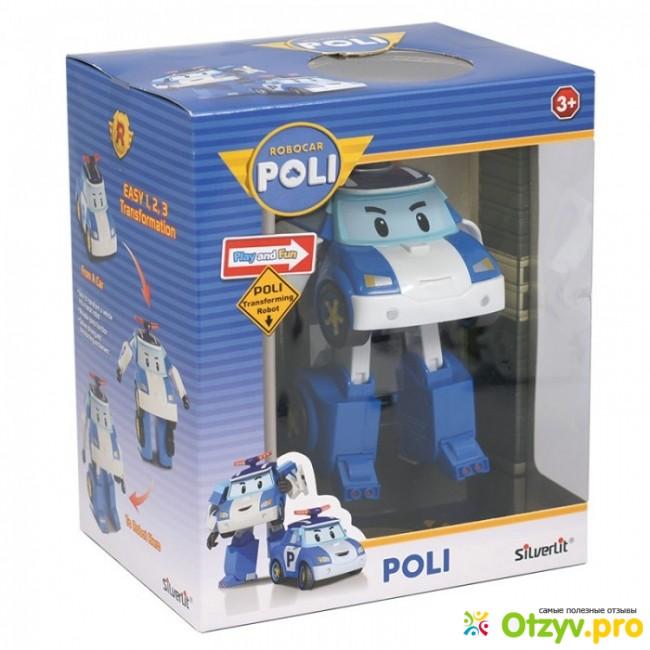 Игрушка Robocar Poli