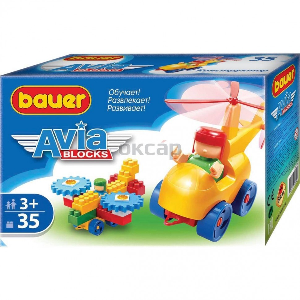 Конструктор Bauer Avia blocks