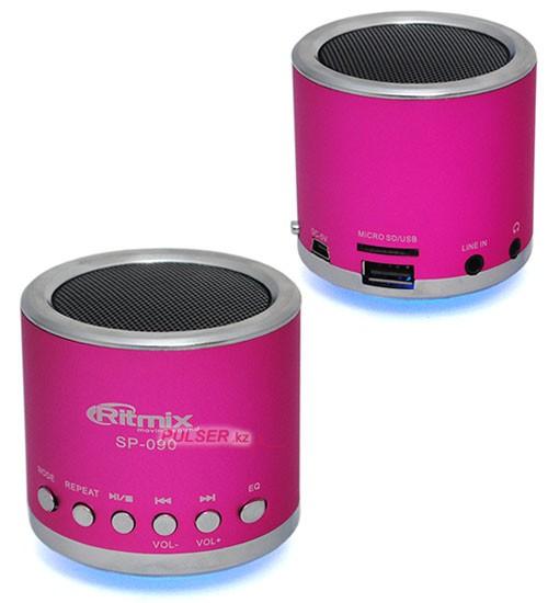 Акустическая система Ritmix SP-090 Pink