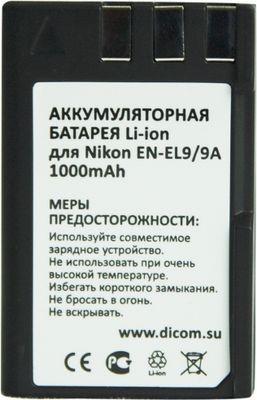 Аккумулятор Dicom DN-EL9A for Nikon EN-EL9A