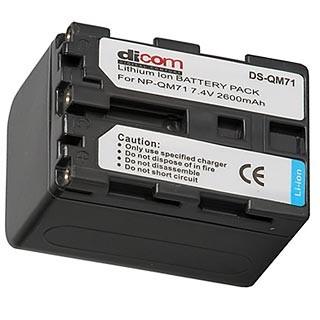 Аккумулятор Dicom DS-QM71