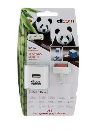 Сетевое зарядное устройство Dicom AD10A White