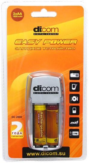 Зарядное устройство Dicom Easy Power DC2000 + 2ak/2500