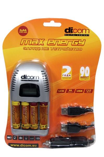 Зарядное устройство Dicom Max Energy DC101 + 4 ak/2500