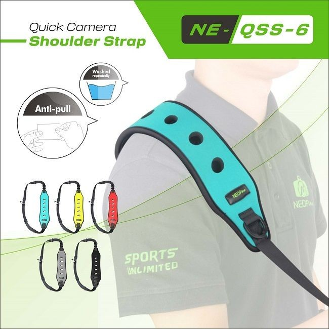 Плечевой ремень NeoPine Quick strap QSS-6