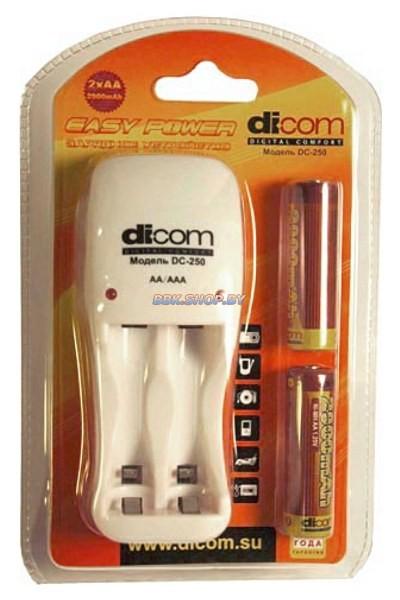 Зарядное устройство Dicom Easy Power DC250+2ak/2700