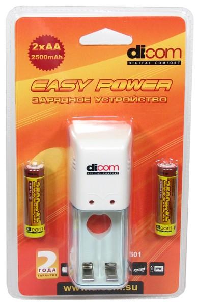 Зарядное устройство Dicom Easy Power DC501+2ak/2500