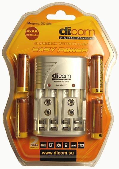 Зарядное устройство Dicom Easy Power DC506+4ak/2700