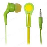 Ritmix RH-014 Green+ Yellow