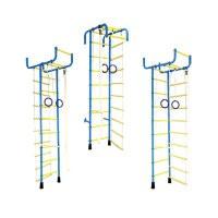 Детский спортивный комплекс 3-5 Трансформер
